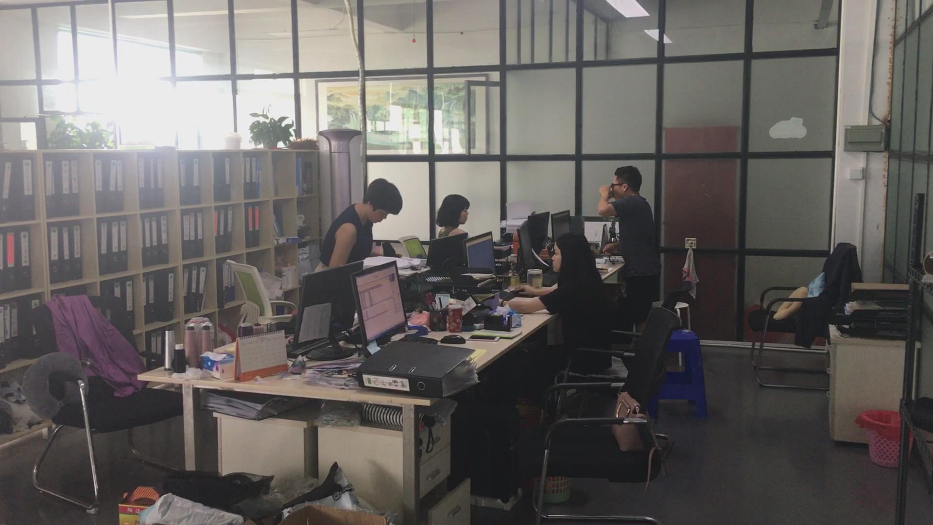 The Development Team In Gather Textile