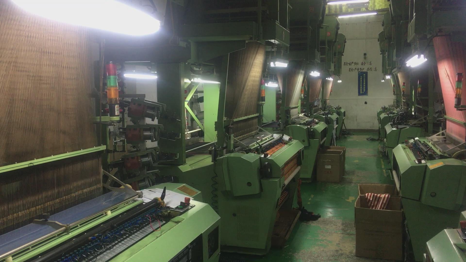 Lace Fabric Weaving Mark Workshop
